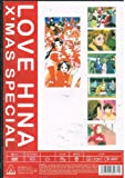 Love Hina-X'MAS Special DVD Format / Japanese Audio with English and Chinese Subtitles