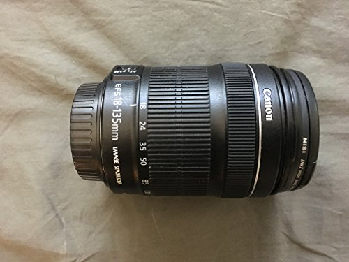 Canon EF-S 18-135mm f/3.5-5.6 IS STM Zoom Lens (White Box) Kit for Canon EOS 7D, 60D, EOS Rebel SL1, T1i, T2i, T3, T3i, T4i, T5i from Canon