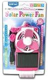 ソーラーパワーファン ピンク SPF075