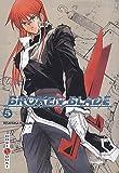Broken Blade - Tome 05