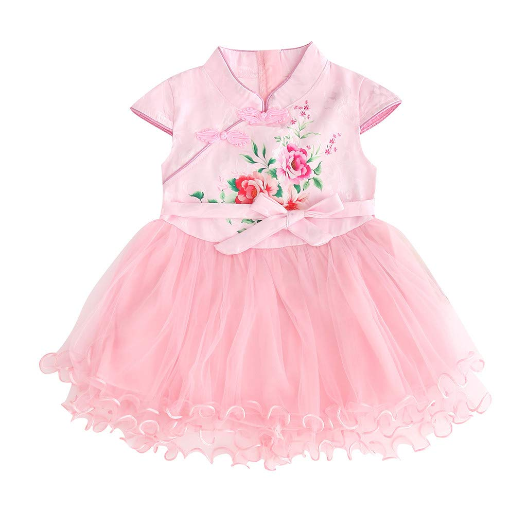 Little Girls Elegant Cute Chinese Cheongsam Dress Floral Print Tutu Tulle Pompon Dresses for 1-5 Years Kids (110(2-3 Years), Pink)
