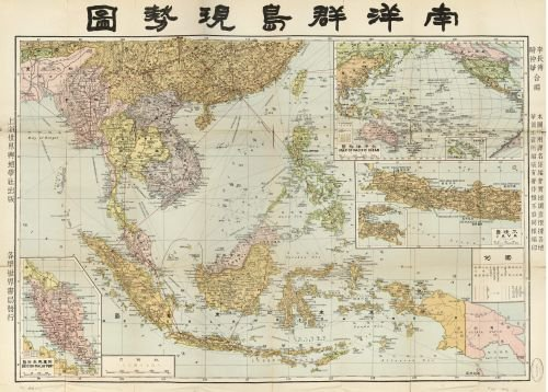 1936 Map Nanyang Qundao xian shi tu - Size: 18x24 - Ready to Frame - Southeast Asia | Southeast - Printable Coupons Black Friday