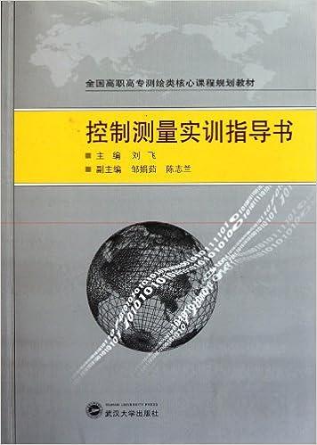 Guía de Entrenamiento para control Topografía (chino Edition ...