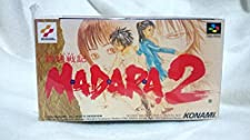 Mouryou Senki Madara 2 (Super NES Japanese Import)