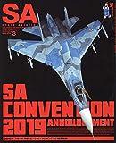 Scale Aviation 2019年 03 月号 [雑誌]