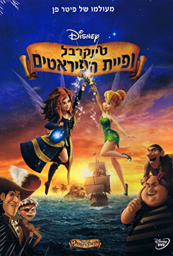 Tinkerbell Fairy Pirate (Walt Disney - Tinker Bell and the Pirate Fairy (Hebrew Dubbed))