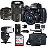 Canon EOS M50 15-45mm and 55-200mm Mirrorless Digital Camera (Black) with Bounce Zoom Swivel TTL Flash and Spare Battery and Charger + 64GB Memory Card + Canon Camera Bag