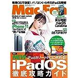 Mac Fan 2019年12月号 カバーモデル:大友 花恋 ‐ おおとも かれん