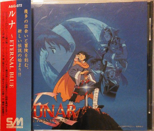 Lunar Eternal Blue Sega CD Game Music CD (Japan)