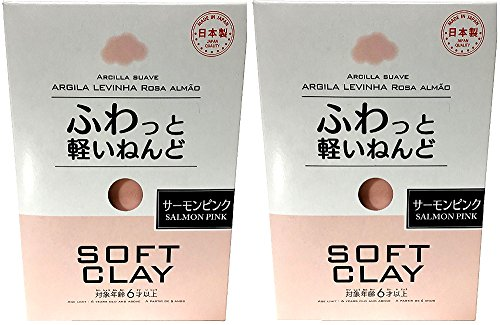 Soft Clay (2 Set, salmon pink)