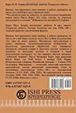 Theory of Chess Openings - Open Games - Russian
