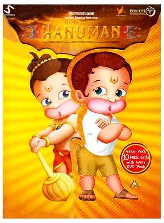 Return Of Hanuman [DVD] [2007]: Amazon co uk: Anurag Kashyap: DVD