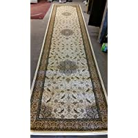 Traditional Long Runner Rug Ivory #E206 (32in. X11ft.4in)