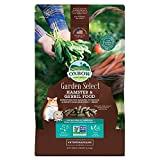 Oxbow Garden Select Fortified Food for Hamsters and Gerbils (1.5 pound - 2 Pack)