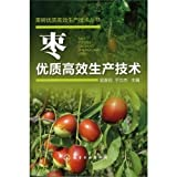 High-quality and Efficient Production Techniques of Jujube (Series of high-quality and efficient production techniques of fruit trees) (Chinese Edition)