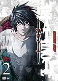 Death Note - Vol. 2
