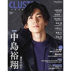 CLUSTER 表紙画像