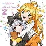 ファンタジスタドール Character Song !! vol.2 (ささら、小明)