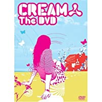 Cream The DVD featuring Tiesto,Paul Van Dyk,Armin Van Buuren