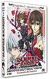 Vampire Knight Volume 2/2 - Saison 1
