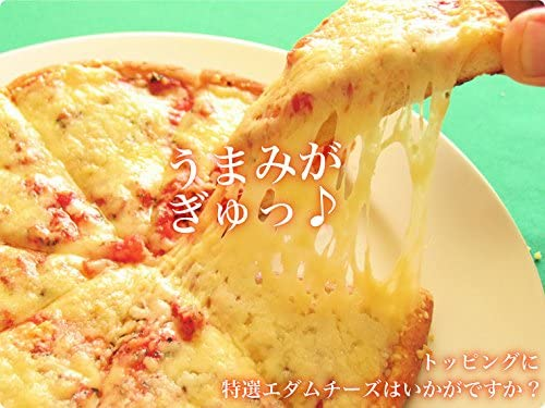 カーサカキヤ 特選 エダムチーズ(粉状80g)