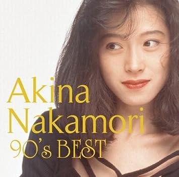 Amazon   歌姫伝説~'90s BEST~(...