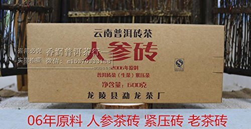 Aseus Yunnan Pu'er Tea 600 grams of ginseng, 06 year old brick tea trees tea Menghai special tea special offer
