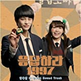 応答せよ1997 韓国ドラマOST (ディレクター・エディション) (tvN) (韓国盤)
