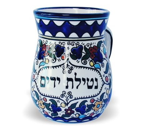 - Colorful Ceramic Hand Wash Cup for Passover Seder, Shabbat and Holidays Jerusalem Pottery