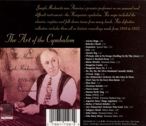 The Art of the Cymbalom: The Music of Joseph Moskowitz 1916-1953