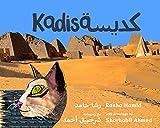 img - for Kadisa       book / textbook / text book
