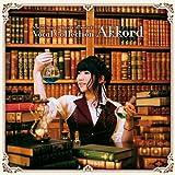 アトリエシリーズ×霜月はるかボーカルコレクション「Akkord-アコルト-」