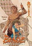 Demon Lair, Hiroaki Samura, 1595821996