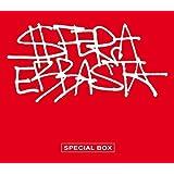 Sfera Ebbasta (Special Box)