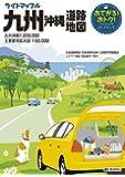 ライトマップル 九州 沖縄 道路地図 (ドライブ 地図   マップル)