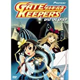Gate Keepers - Open the Gate (Vol. 1) by Geneon