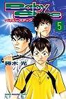 Baby Steps, tome 5 par Katsuki