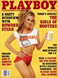 img - for PLAYBOY Magazine April 1994 HOWARD STERN interview, grils of Hooters book / textbook / text book