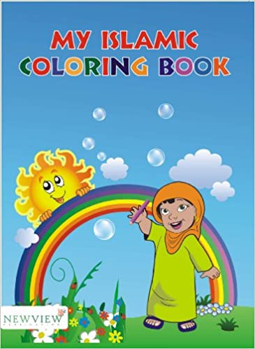 Buy My Islamic Coloring Book Book Online at Low Prices in India | My ...