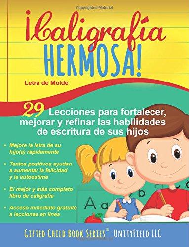 Letra de Molde. (Spanish Edition): UnityField LLC: 9781516903306: Amazon.com: Books
