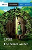 The Secret Garden: Mandarin Companion Graded Readers Level 1 (Chinese Edition)