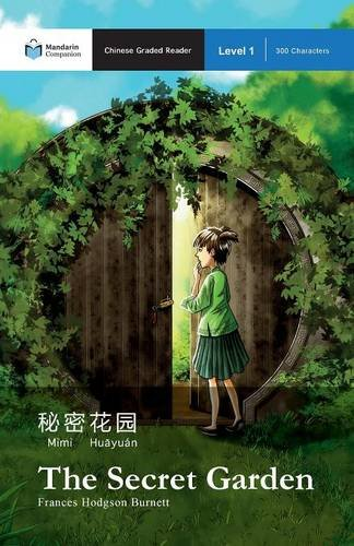 The Secret Garden: Mandarin Companion Graded Readers Level 1 (Chinese Edition)