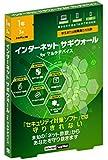 BBソフトサービス Internet SagiWall for マルチデバイス 1年3台 アカデミック版