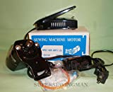 DOMESTIC SEWING MACHINE MOTOR WITH PEDAL AND MOTOR BLOCK FOR SINGER AND MORE