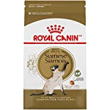 Royal Canin Siamese Breed Adult Dry Cat Food - 6 lb.