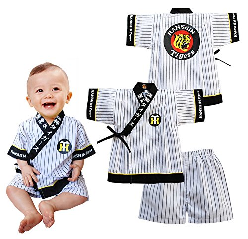 StylesILove Baby Boy Hanshin Tigers Karate Costume Outfit (95/18-24 (Baby Karate Costume)