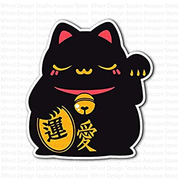 Maneki neko chinese lucky cat money cat sticker