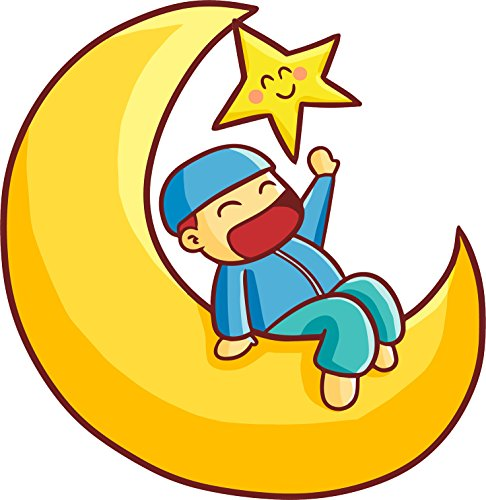 Shinobi Stickers Cute Simple Muslim Islamic Kid on Moon Cartoon Vinyl Sticker (12'' Tall) by Shinobi Stickers