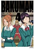 バクマン。4 DVD 〈初回限定版〉
