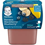 Gerber 2nd Foods Banana Mixed Berry, 4 Ounce Tubs, 2 Count (Pack of 8)
